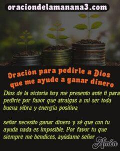 Oración para pedirle Dios que me ayude a ganar dinero