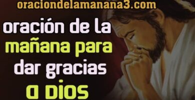 Oración de la mañana para dar gracias a Dios, Agradecer por el nuevo amanecer