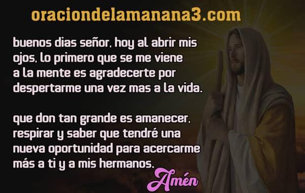 hermosa oración para orar en la mañana al amanecer